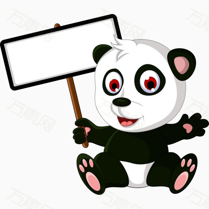 牌子 熊猫 卡通 手绘 动物 可爱