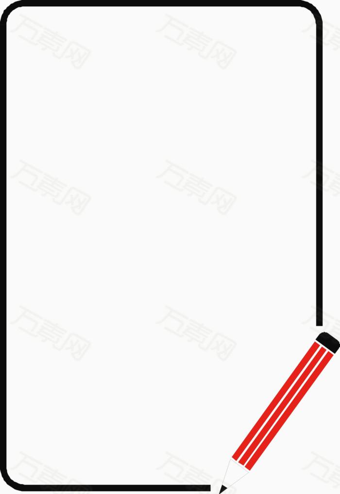 黑色 边框 素材 装饰 铅笔 书写