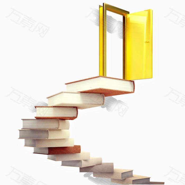 知识开启智慧之门  创意设计   楼梯  商务图片