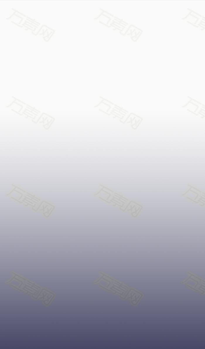 万素网 免抠元素 其他 灰白渐变  万素网提供灰白渐变png设计素材