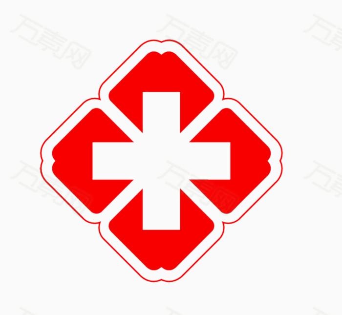 医院红十字标志