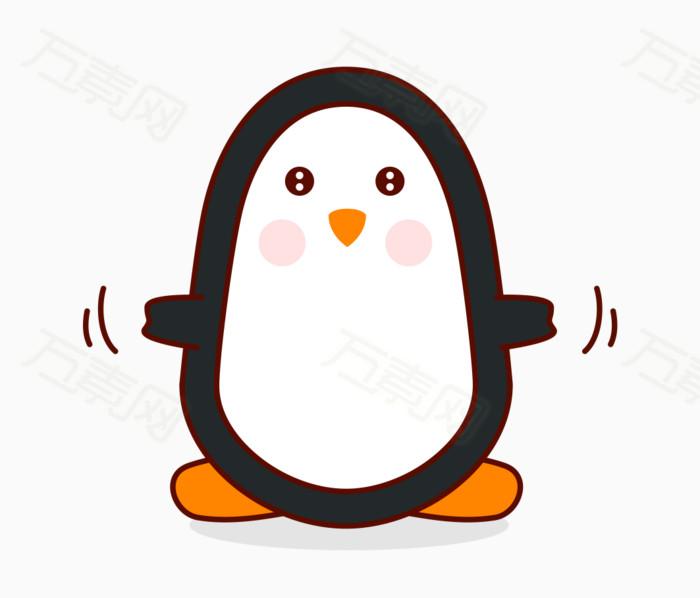 可爱卡通 动物企鹅 手绘动物  装饰素材