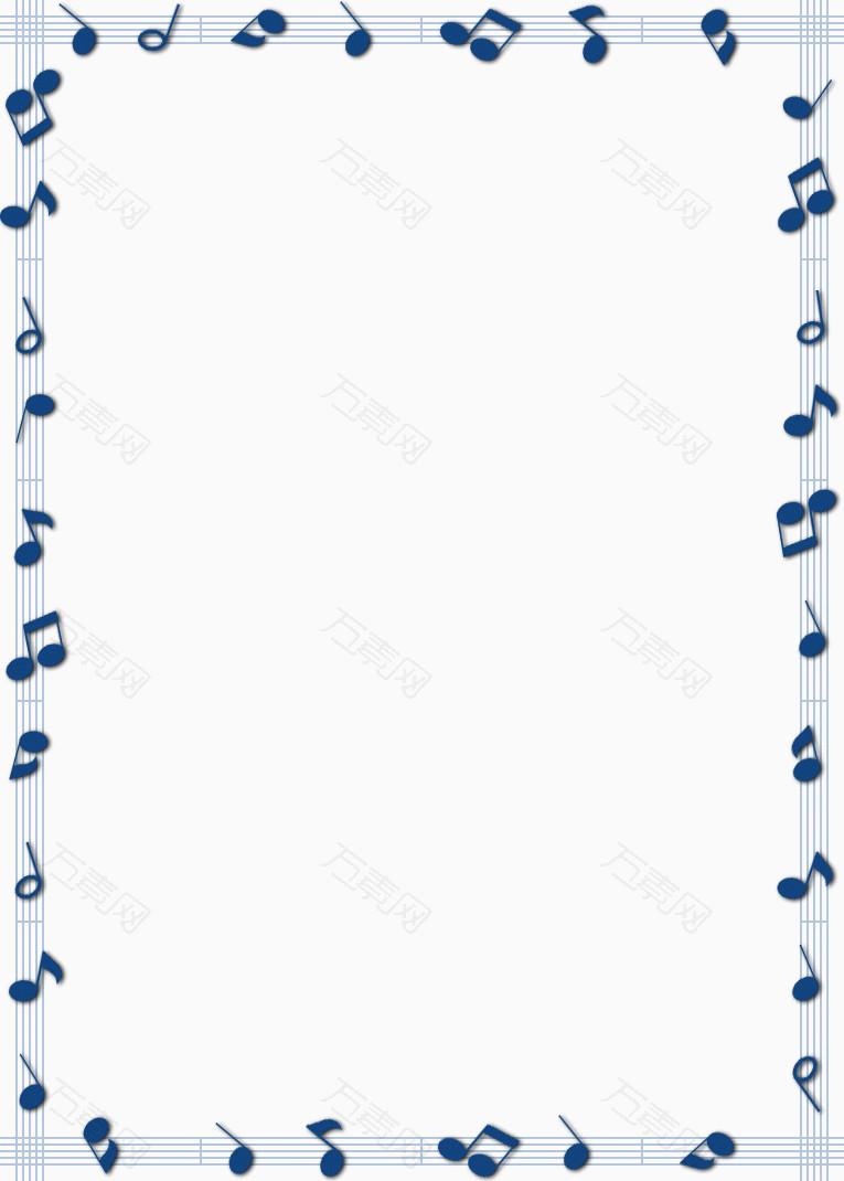 蓝色音乐符号五线谱边框