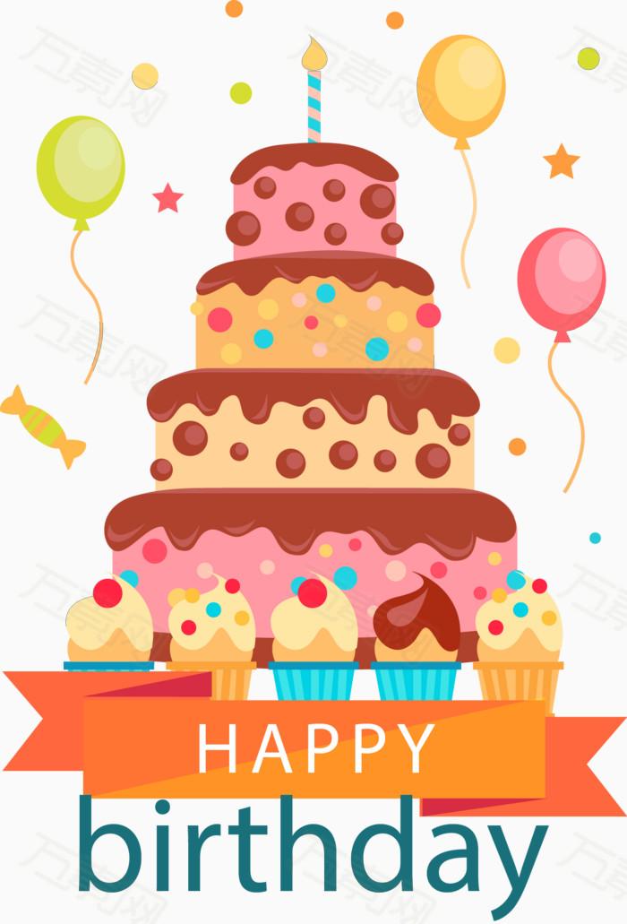 矢量手绘卡通生日蛋糕图片