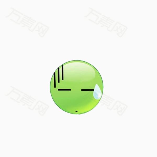 万素网提供无语表情脸装饰元素素材。该素材体积0.07M,尺寸600*600像素,属于装饰元素分类,格式是png,多行业可用,图片可自由编辑用于你的创意当中。由万素网用户上传,点击右侧下载按钮就可进行装饰元素高速下载。浏览本张作品的你可能还对无语表情脸相关素材感兴趣。