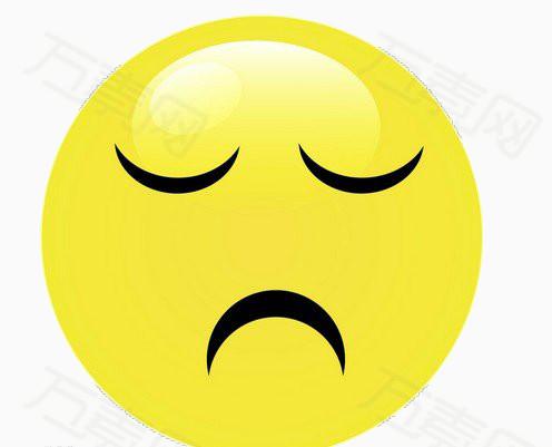 不高兴的表情图片免费下载_卡通手绘_万素网