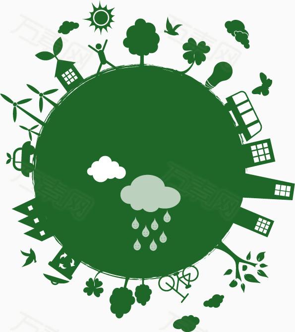 万素网提供绿色地球环保出行生活剪影png设计素材,背景素材下载.