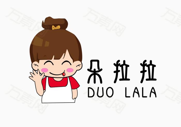 logo卡通小女孩红白衣服厨师服                            提示图片