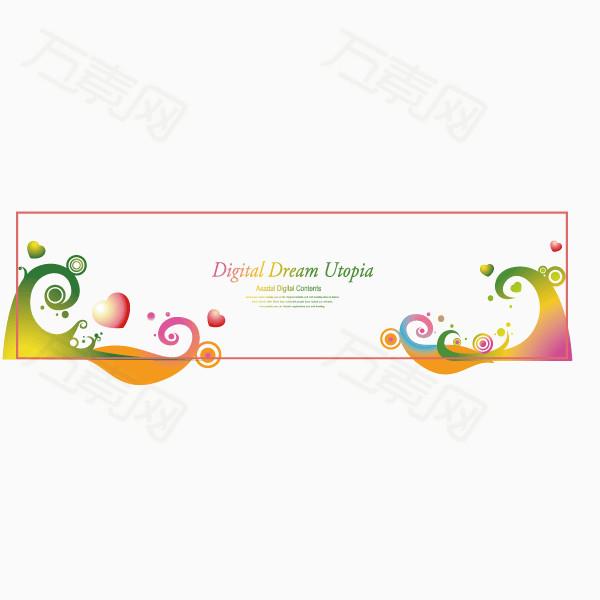 万素网 素材分类 文案背景元素 亮色边框 彩虹色