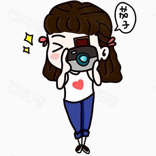 卡通人物小女孩相机素材png