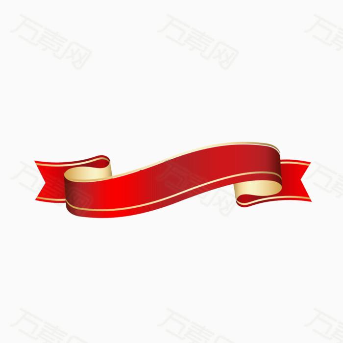 彩带条素材 红色 金色 彩带 装饰素材