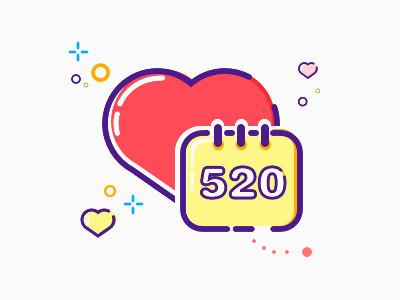 爱心520