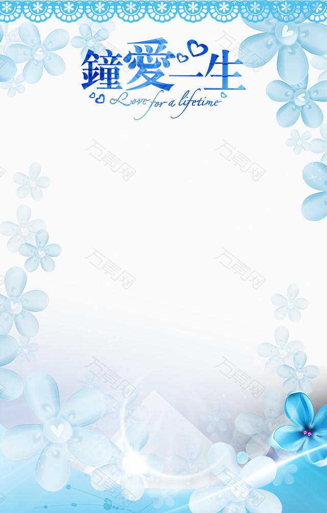 淡蓝色花卉相框