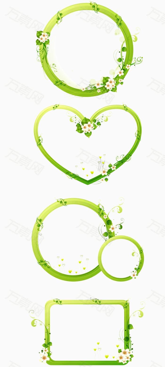 万素网 素材分类 绿色清晰边框素材  13467 万素网提供绿色清晰边框素