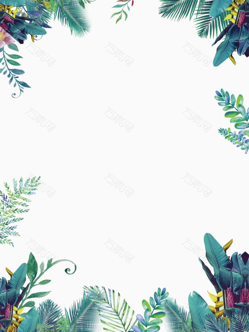 绿色夏日小清新边框