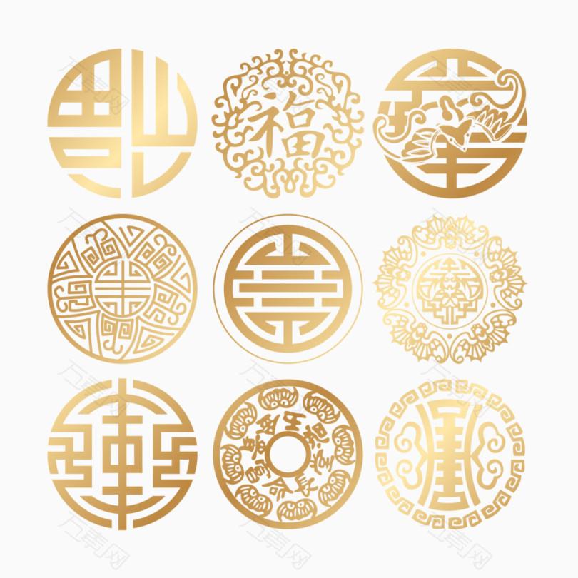 中国风福字