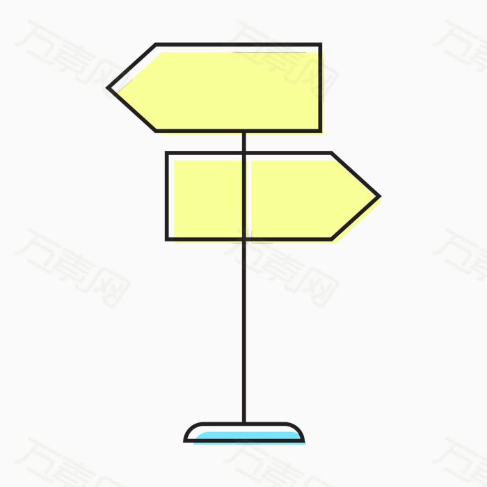 指示牌 路标 卡通 漫画 手绘 简笔画 图案