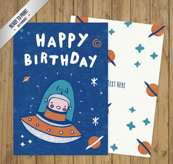 外星人生日贺卡