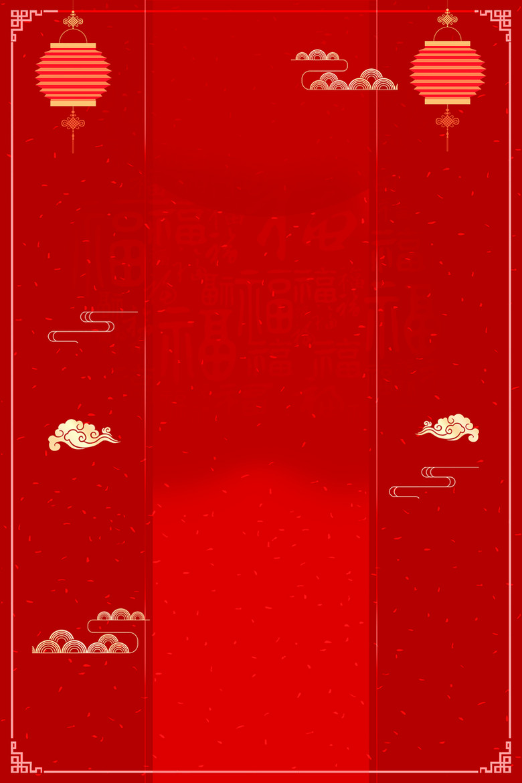 盛大开业大吉红色展板