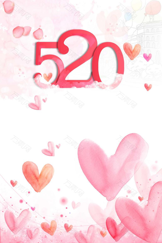 520情人节粉色促销海报背景