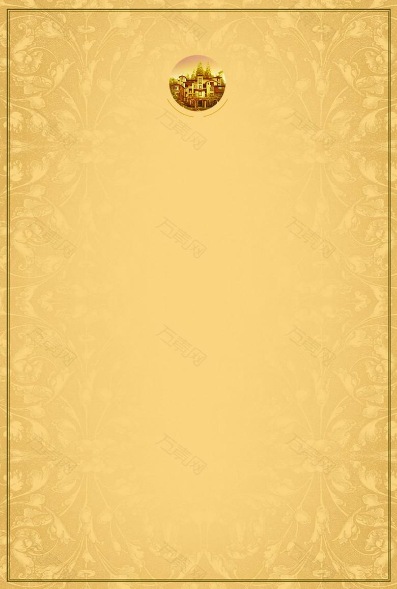 纹理质感海报背景素材