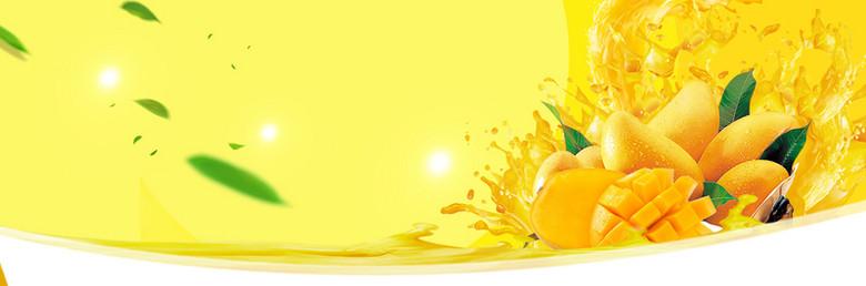 芒果大丰收小清新文艺绿叶黄色背景