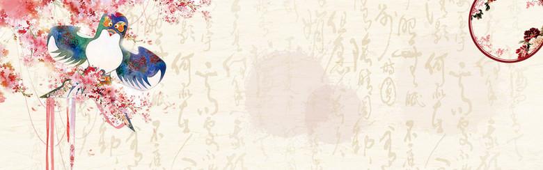 古典风格纸鸢背景图