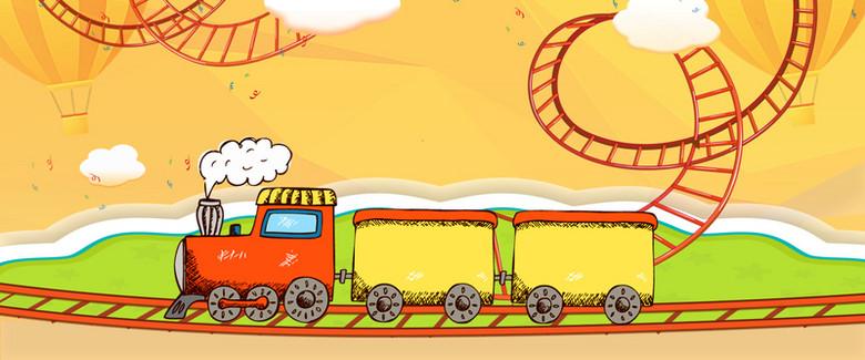 六一卡通火车电商背景