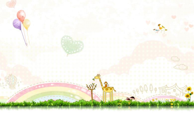儿童宝宝相册相框卡通彩虹背景