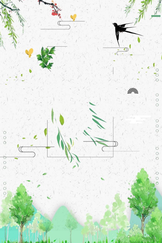 简约小清新春天卡通海报