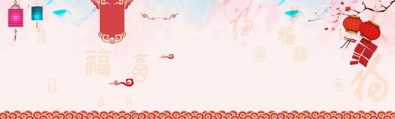 春节元素简约白色banner背景