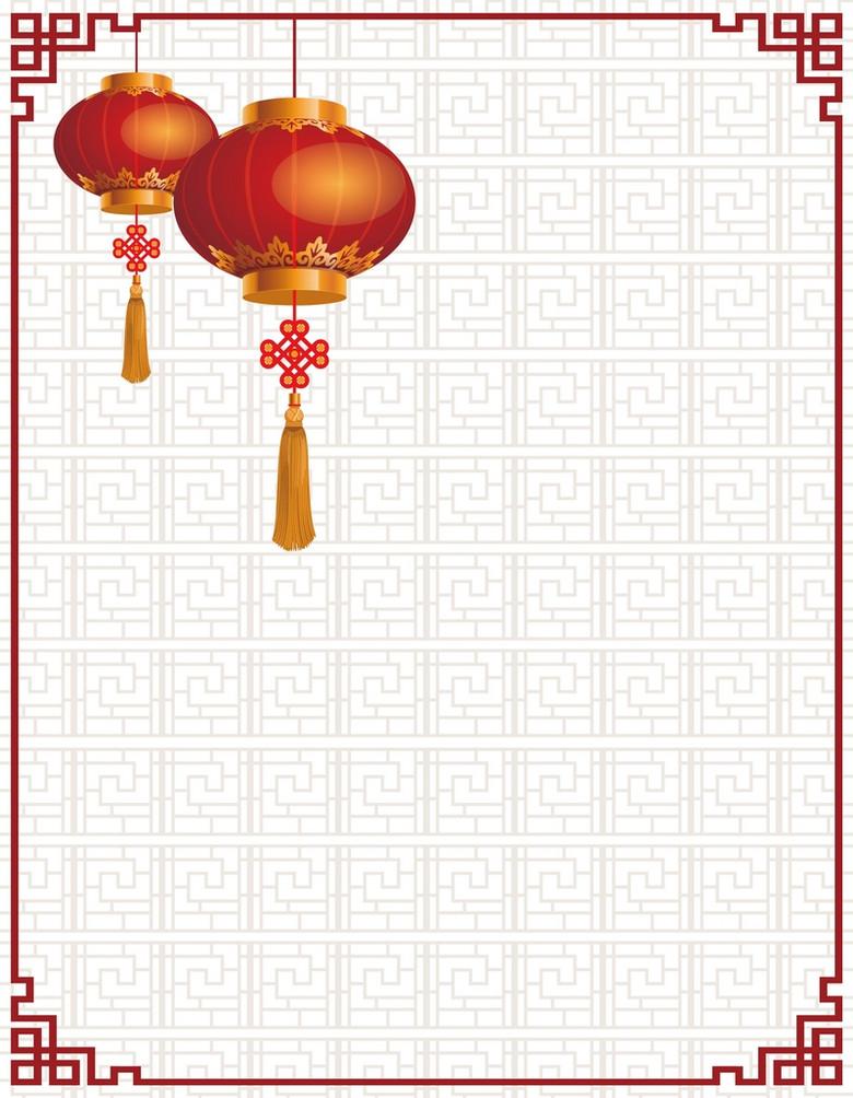 矢量古典中国风庆祝灯笼背景素材