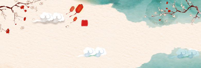 蓝色水墨中国风老师教师节电商banner