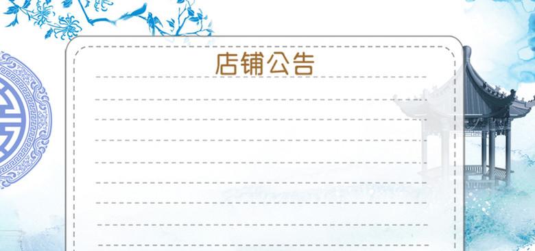 淡色系放假通知店铺公告banner