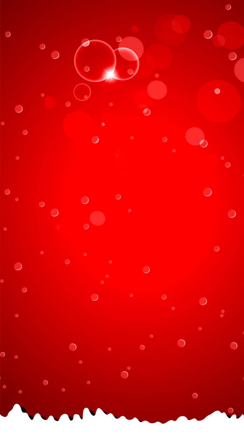圣诞节梦幻红色背景PSD分层H5背景