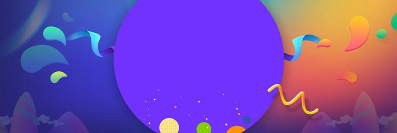 蓝色橙色渐变丝带飞溅banner