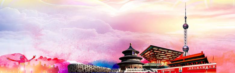 中国水墨油墨中国建筑活动海报