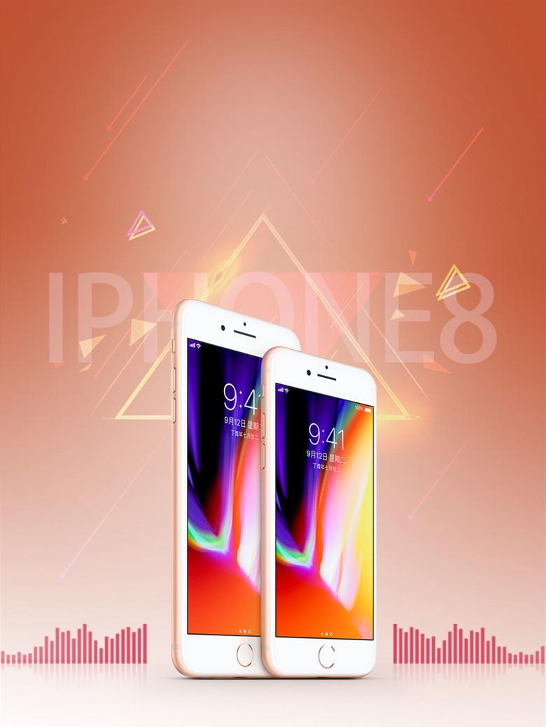 清新渐变iphone8预售海报背景psd