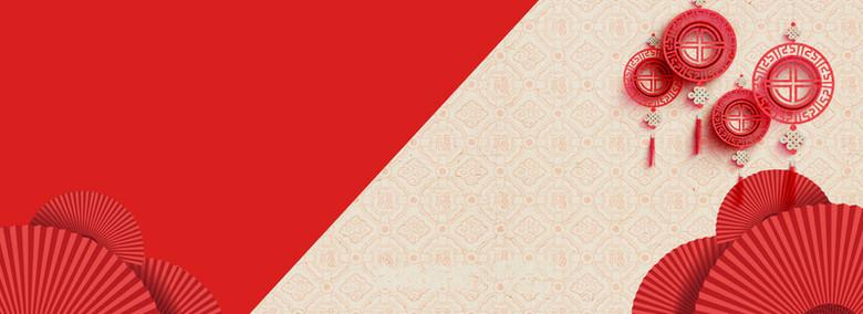 天猫年货节中国风大气时尚红色女装海报背景