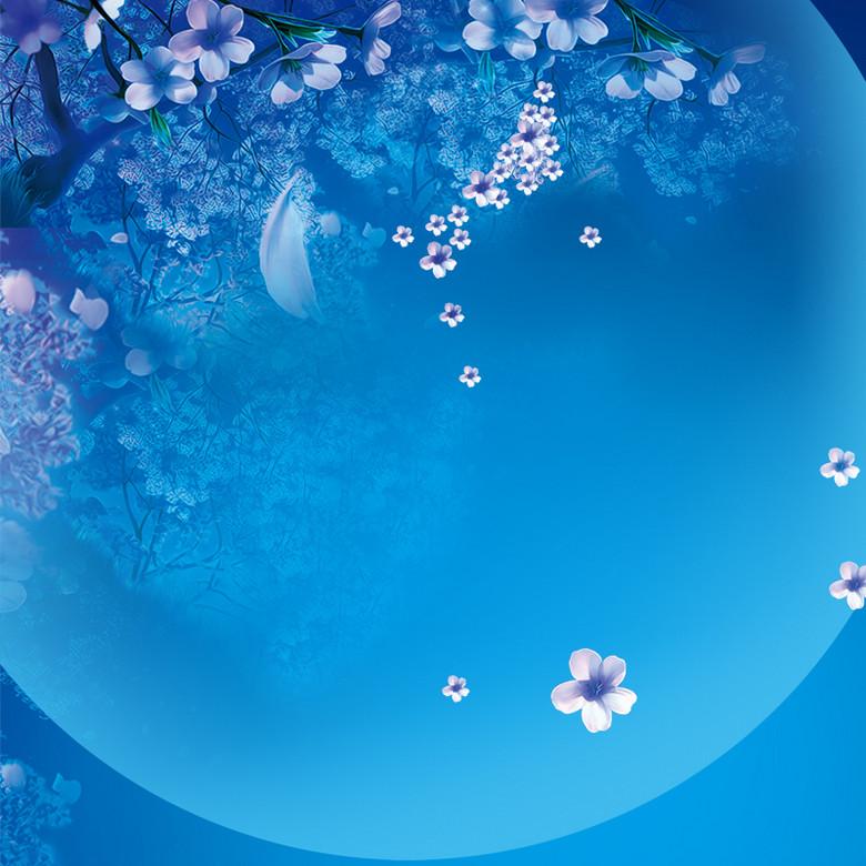 唯美蓝色星空大气背景图