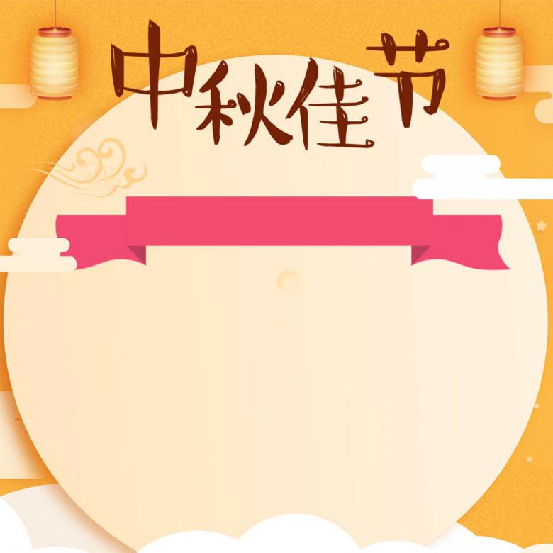 传统中国风风格月饼礼盒主图