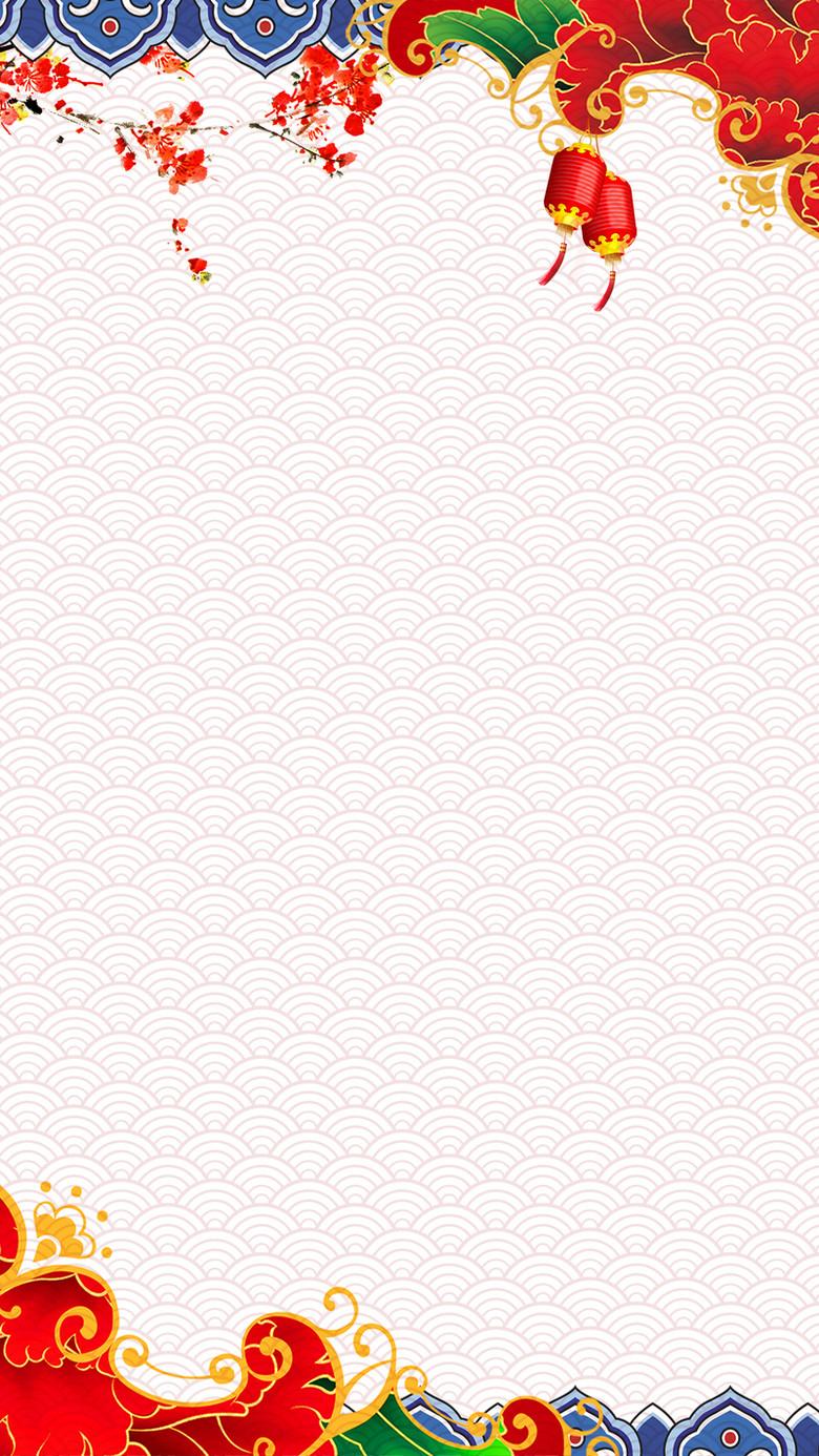 春节质感水波纹纹理H5背景psd下载