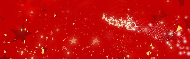 圣诞节红色卡通电商星空banner