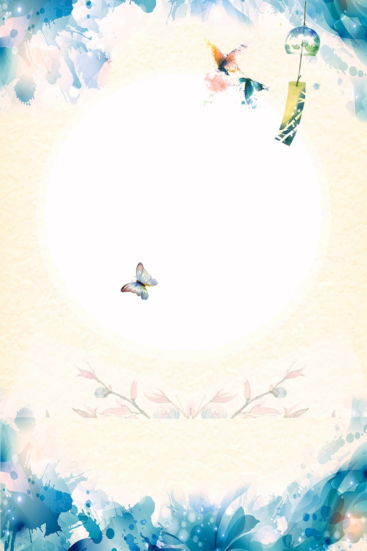 唯美七夕情人节活动海报背景素材