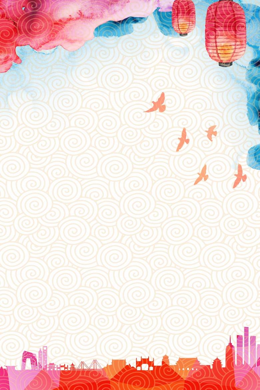 水彩城市背景古典海报背景模板