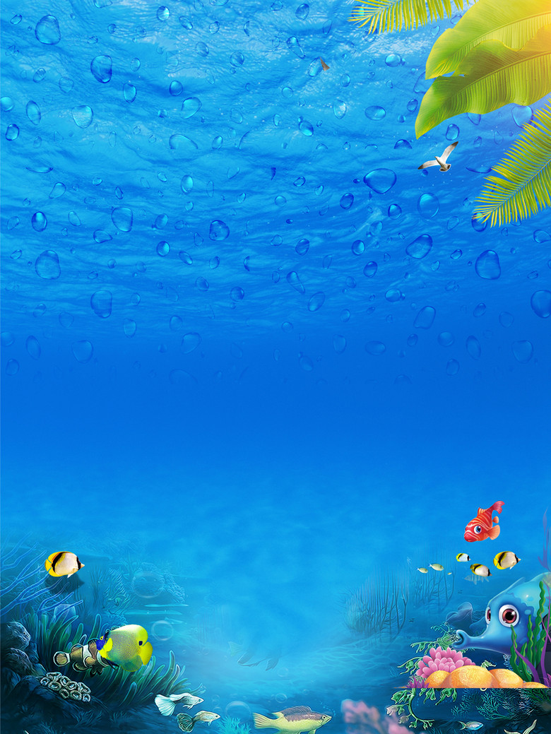 夏季深海海洋海报
