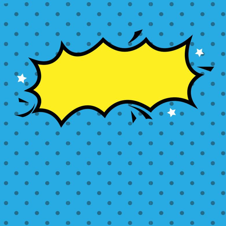 蓝色漫画爆炸气泡框矢量素材主图