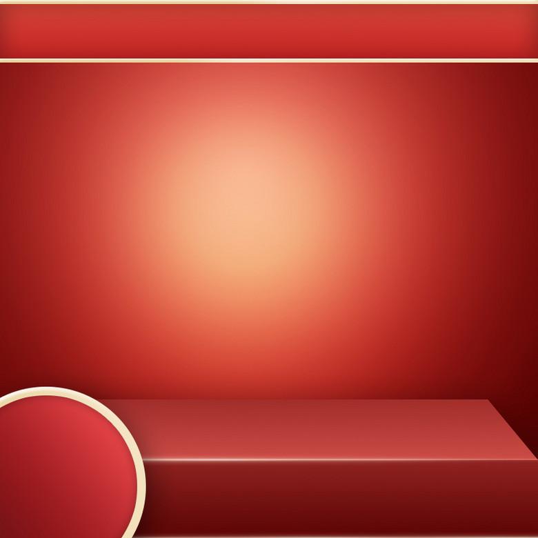 酒红色渐变美妆面膜PSD分层主图