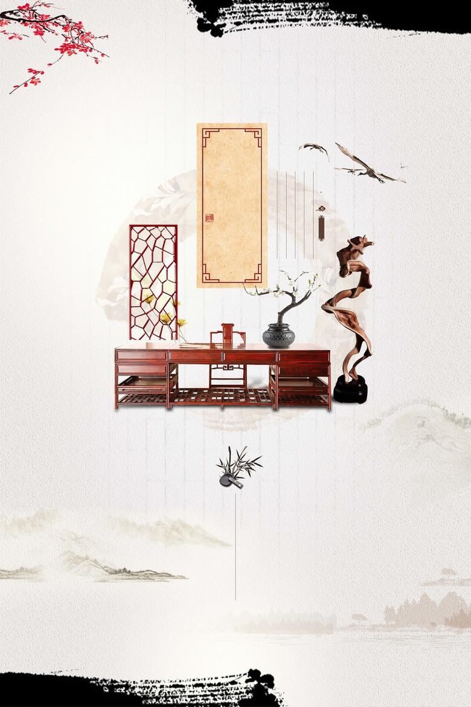 中国风红木家具海报
