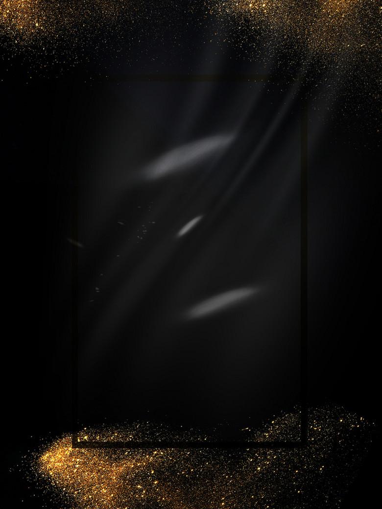 黑色简约质感洒金开业庆典背景素材
